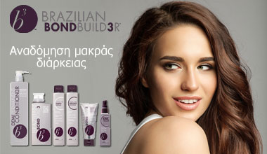 Αναδόμηση μαλλιών B3 Bond Builder