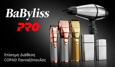 Babyliss Pro Barber